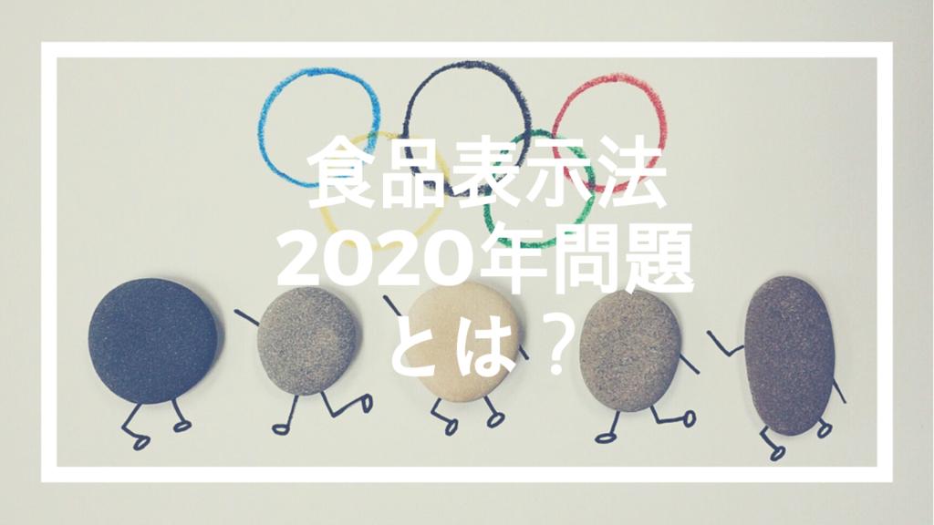 f:id:miyakonbuta:20181003220837p:plain