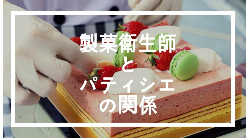 f:id:miyakonbuta:20181003221747p:plain