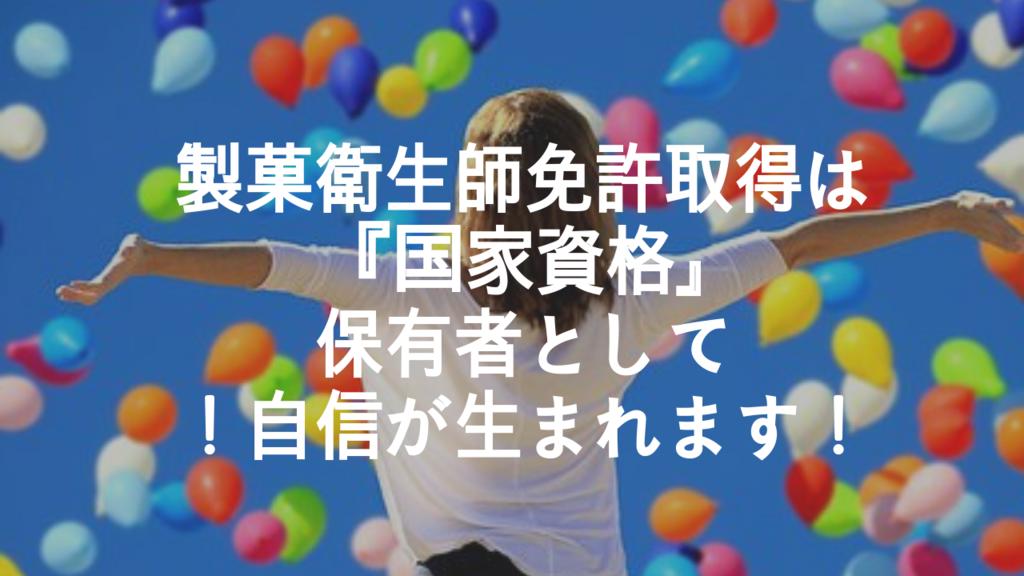 f:id:miyakonbuta:20181005203344p:plain