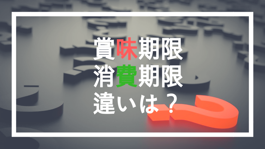 f:id:miyakonbuta:20181005225400p:plain