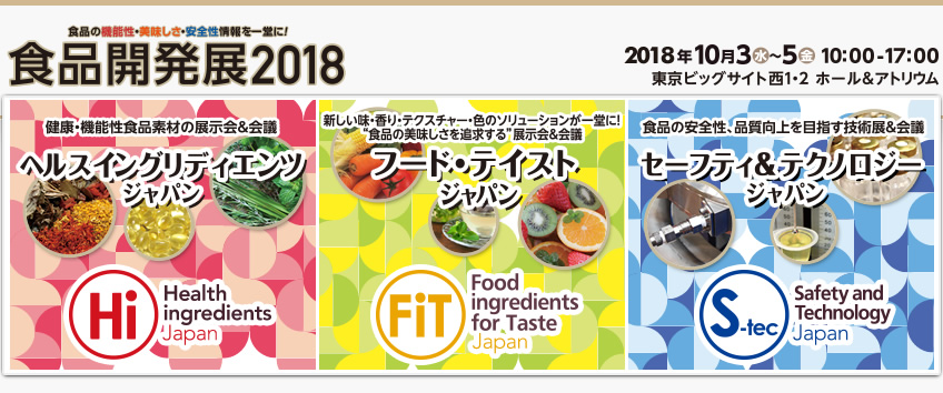f:id:miyakonbuta:20181007195210j:plain