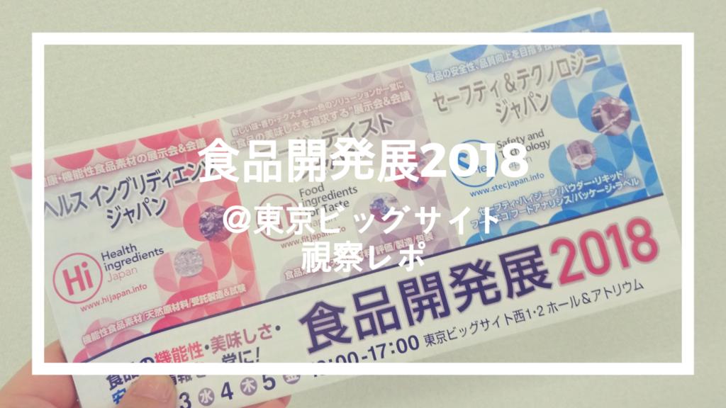 f:id:miyakonbuta:20181007201530p:plain