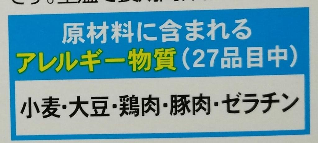 f:id:miyakonbuta:20181013202129j:plain