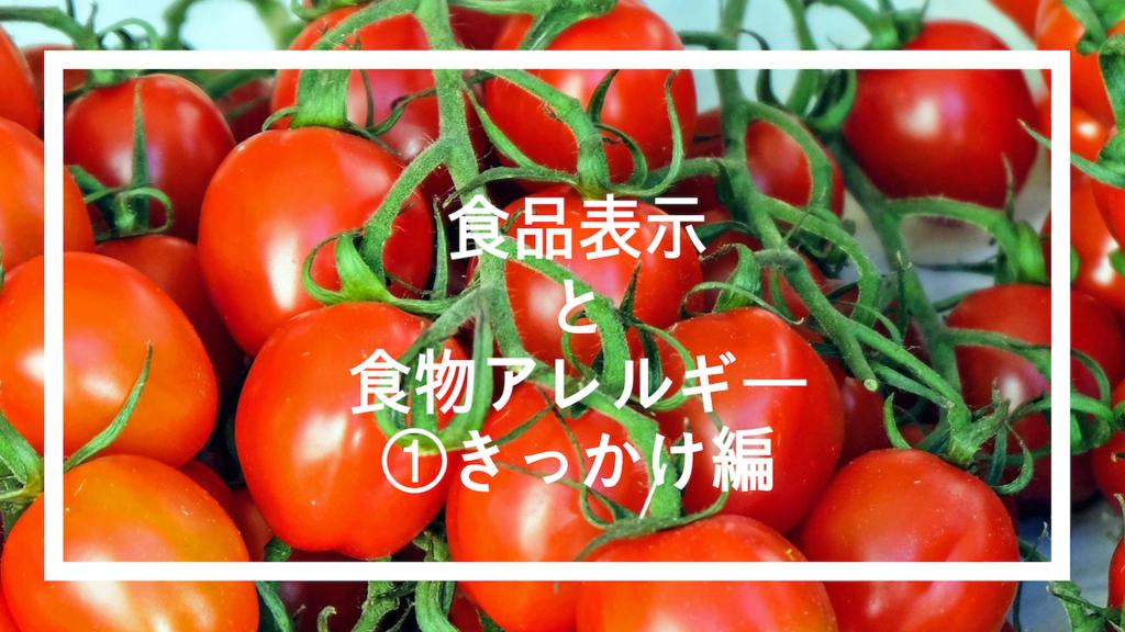 f:id:miyakonbuta:20181013214708p:plain
