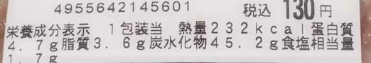 f:id:miyakonbuta:20181017211754j:plain