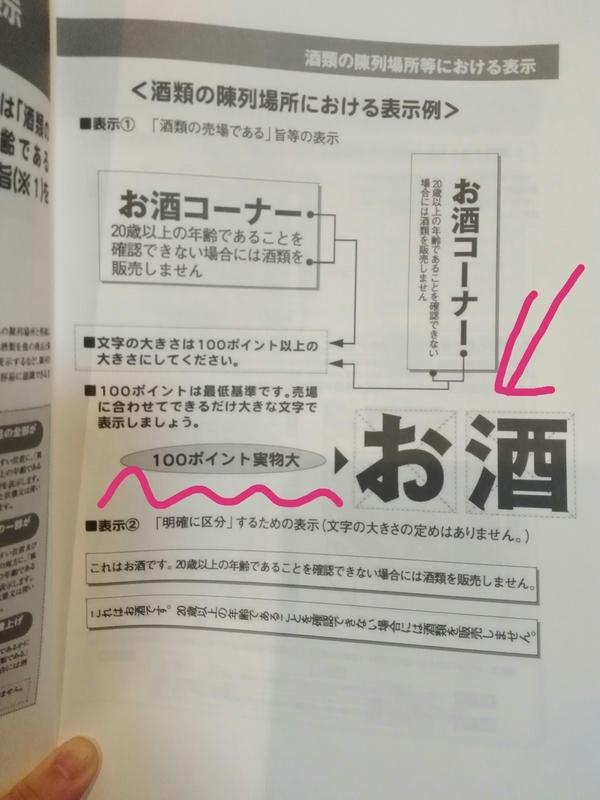 f:id:miyakonbuta:20181018220752j:plain