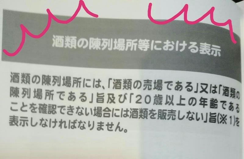f:id:miyakonbuta:20181018220753j:plain