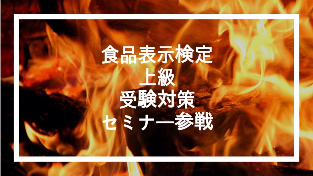 f:id:miyakonbuta:20181019220148p:plain
