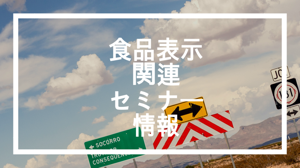 f:id:miyakonbuta:20181019232311p:plain