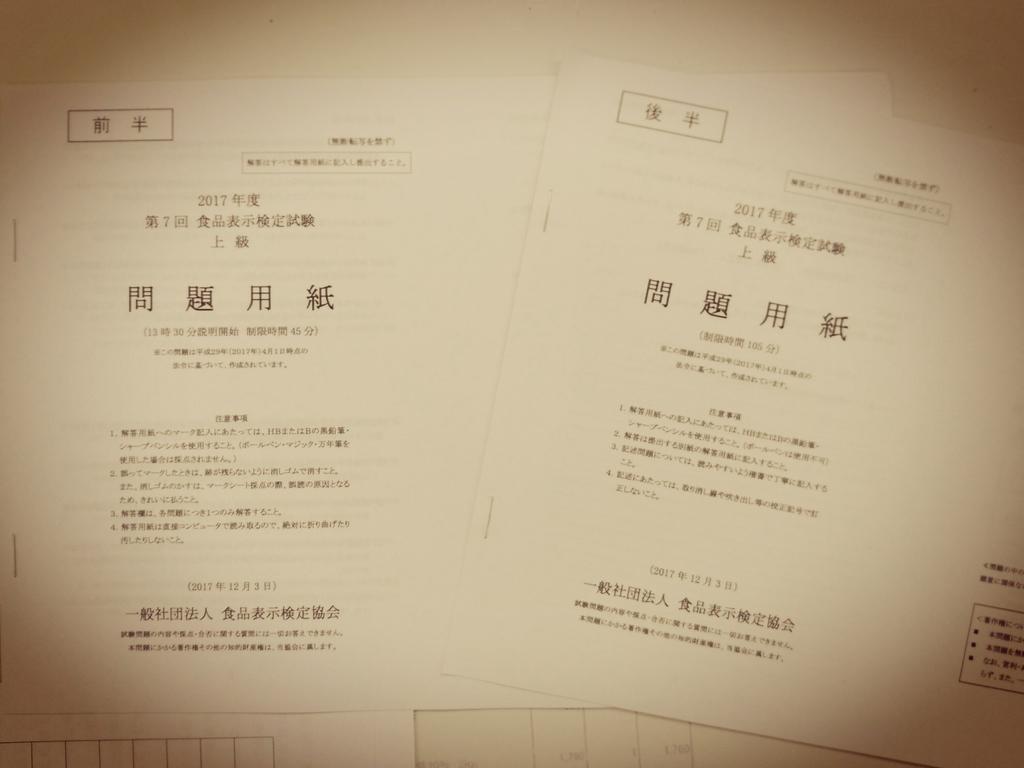 f:id:miyakonbuta:20181021152211j:plain