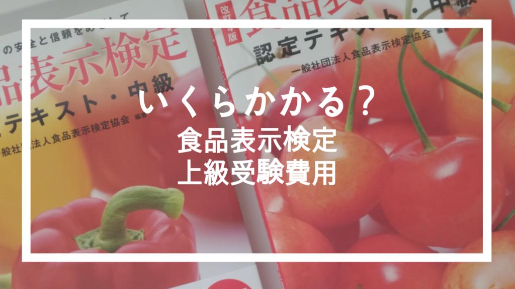 f:id:miyakonbuta:20181021161202p:plain