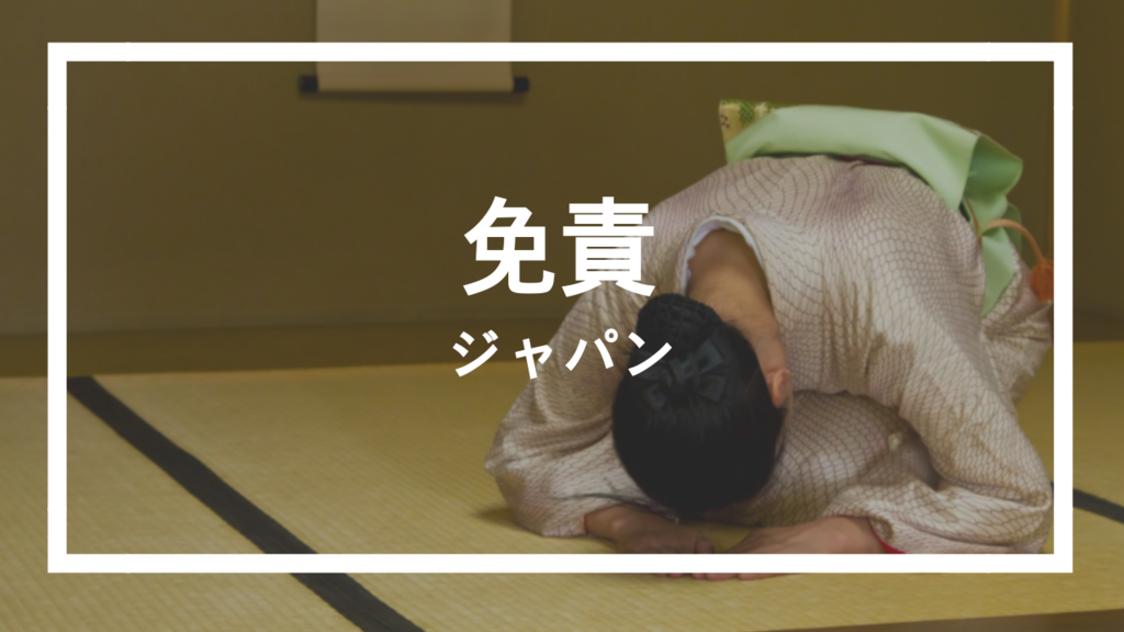 f:id:miyakonbuta:20181023231219p:plain