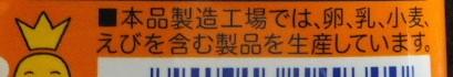 f:id:miyakonbuta:20181024210022j:plain