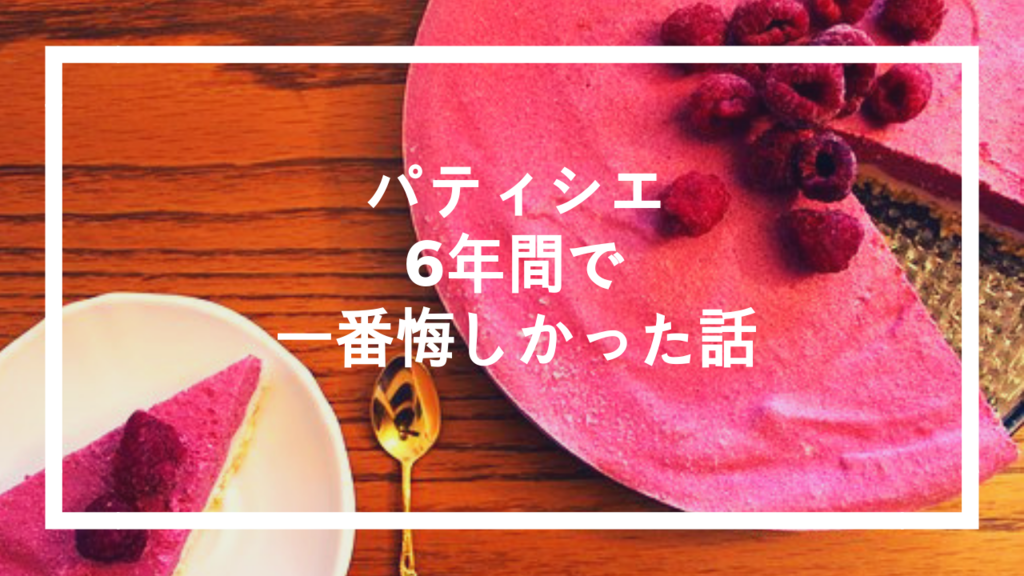 f:id:miyakonbuta:20181025211301p:plain