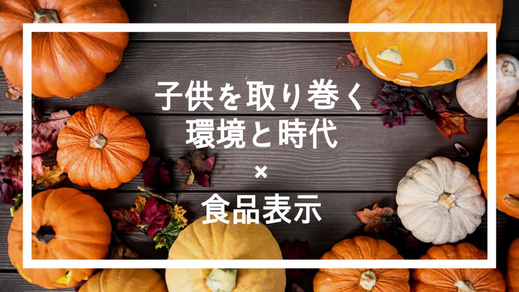 f:id:miyakonbuta:20181030223958p:plain