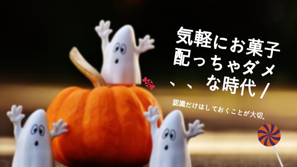 f:id:miyakonbuta:20181031081847p:plain