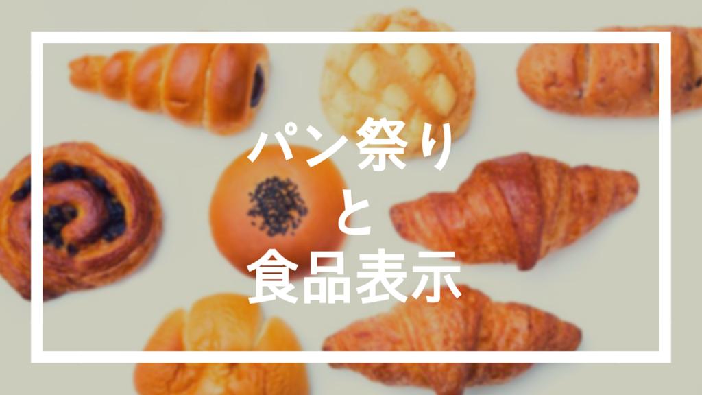 f:id:miyakonbuta:20181103191752p:plain