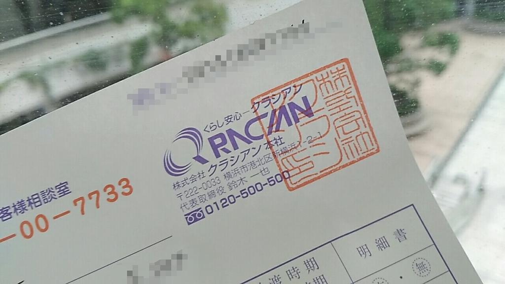 f:id:miyakonbuta:20181106163500j:plain