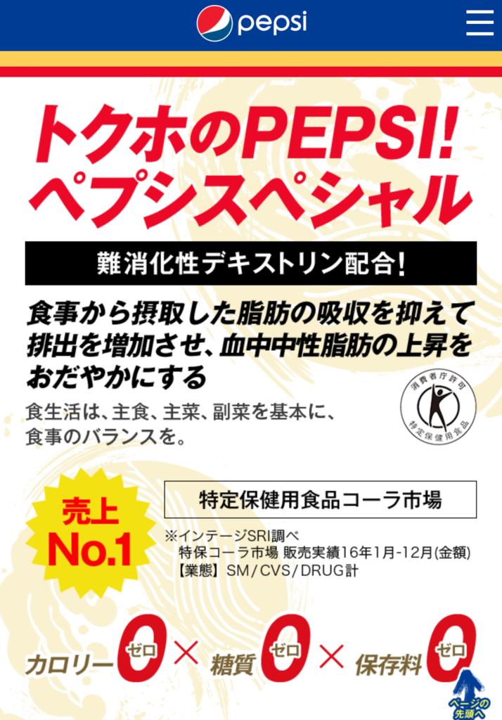 f:id:miyakonbuta:20181106231158p:plain