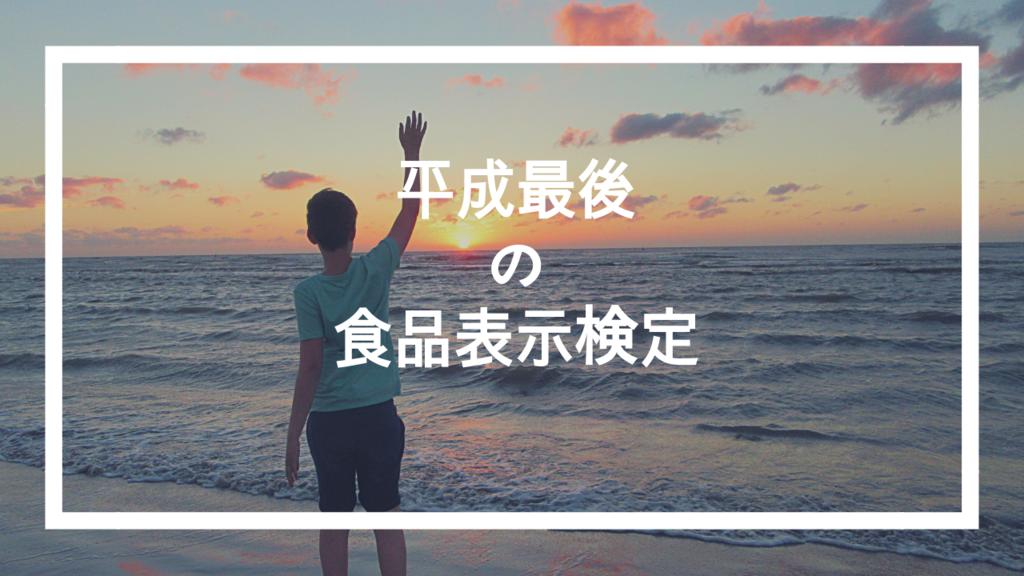 f:id:miyakonbuta:20181111162002p:plain