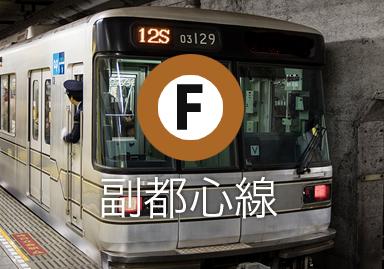 f:id:miyakonbuta:20181113214145j:plain