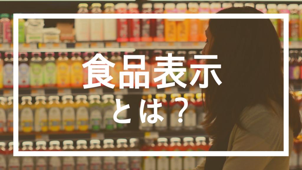f:id:miyakonbuta:20181123214502p:plain