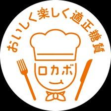 f:id:miyakonbuta:20181203012746j:plain