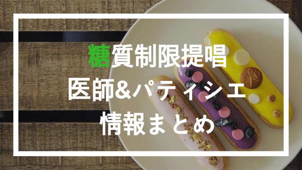f:id:miyakonbuta:20181203014027p:plain