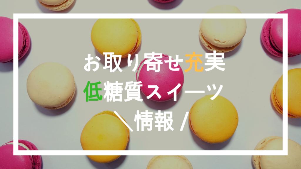 f:id:miyakonbuta:20181206000954p:plain