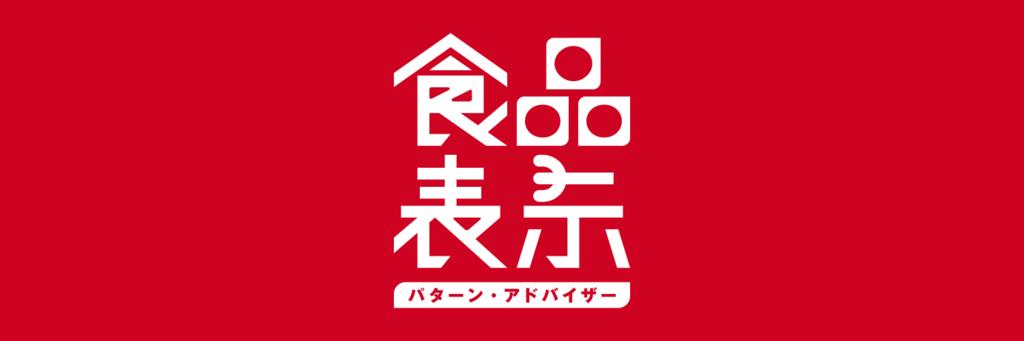 f:id:miyakonbuta:20181207220025p:plain