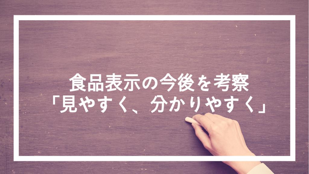 f:id:miyakonbuta:20181208193526p:plain