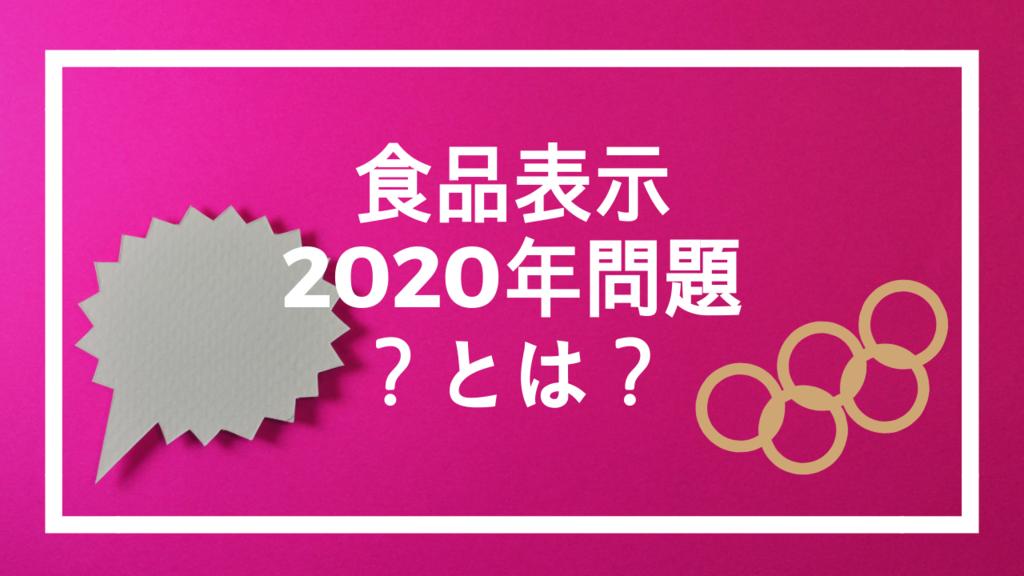 f:id:miyakonbuta:20181212205120p:plain