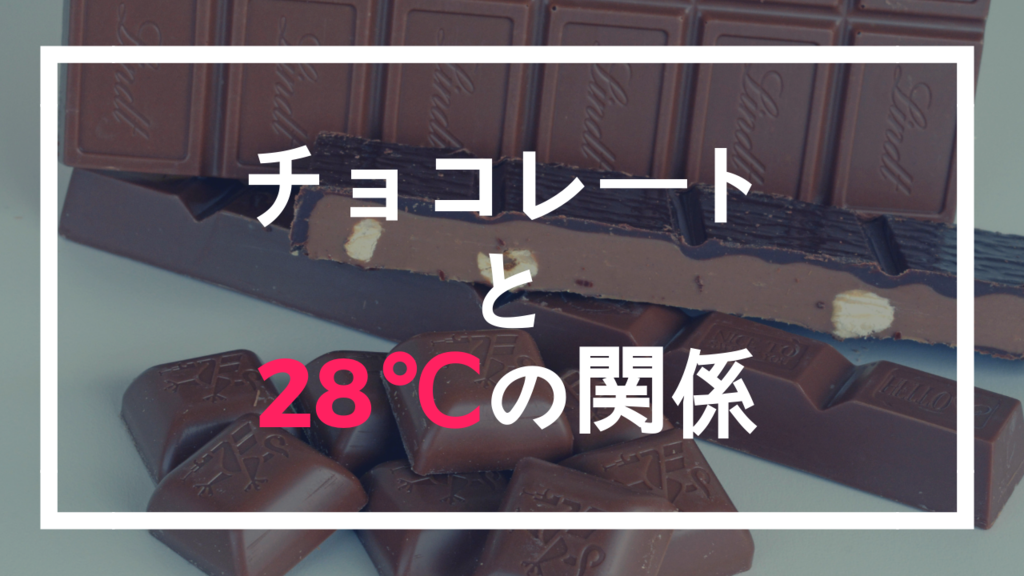 f:id:miyakonbuta:20181215222803p:plain