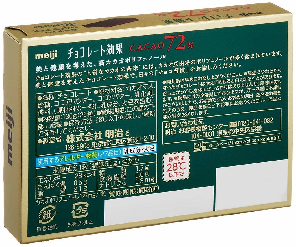 f:id:miyakonbuta:20181216002615j:plain