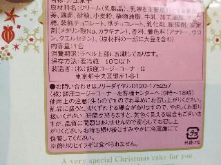 f:id:miyakonbuta:20181223204309j:image
