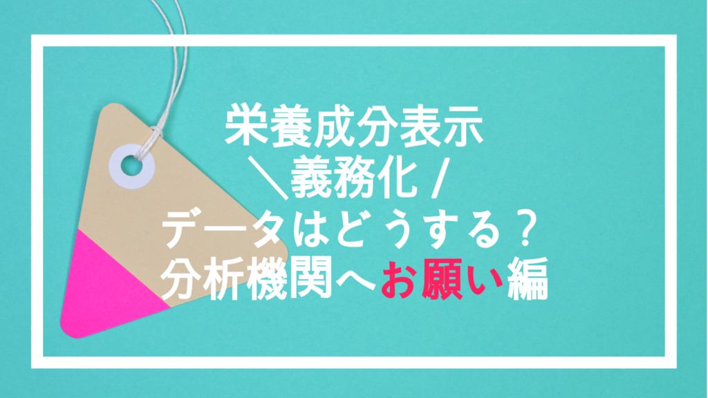 f:id:miyakonbuta:20181226000458p:plain