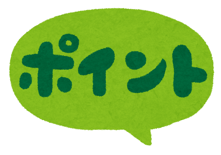 f:id:miyakonbuta:20181226003418p:plain