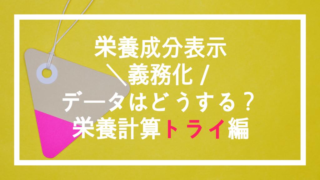 f:id:miyakonbuta:20181226004602p:plain