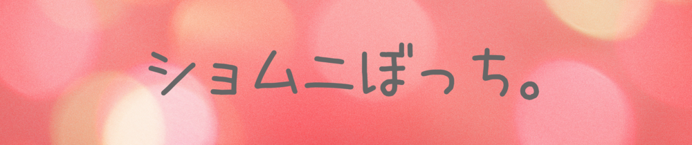 f:id:miyakonbuta:20190102160054p:plain