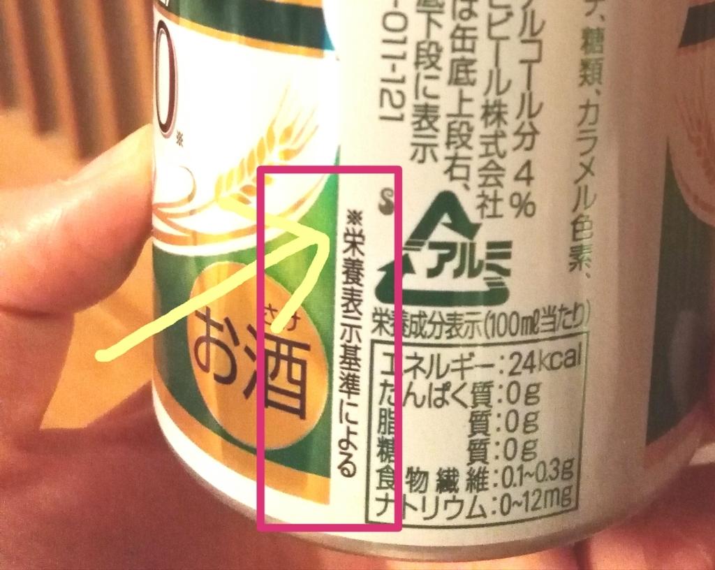f:id:miyakonbuta:20190104011650j:plain