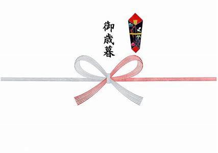 f:id:miyakonbuta:20190105165907j:plain