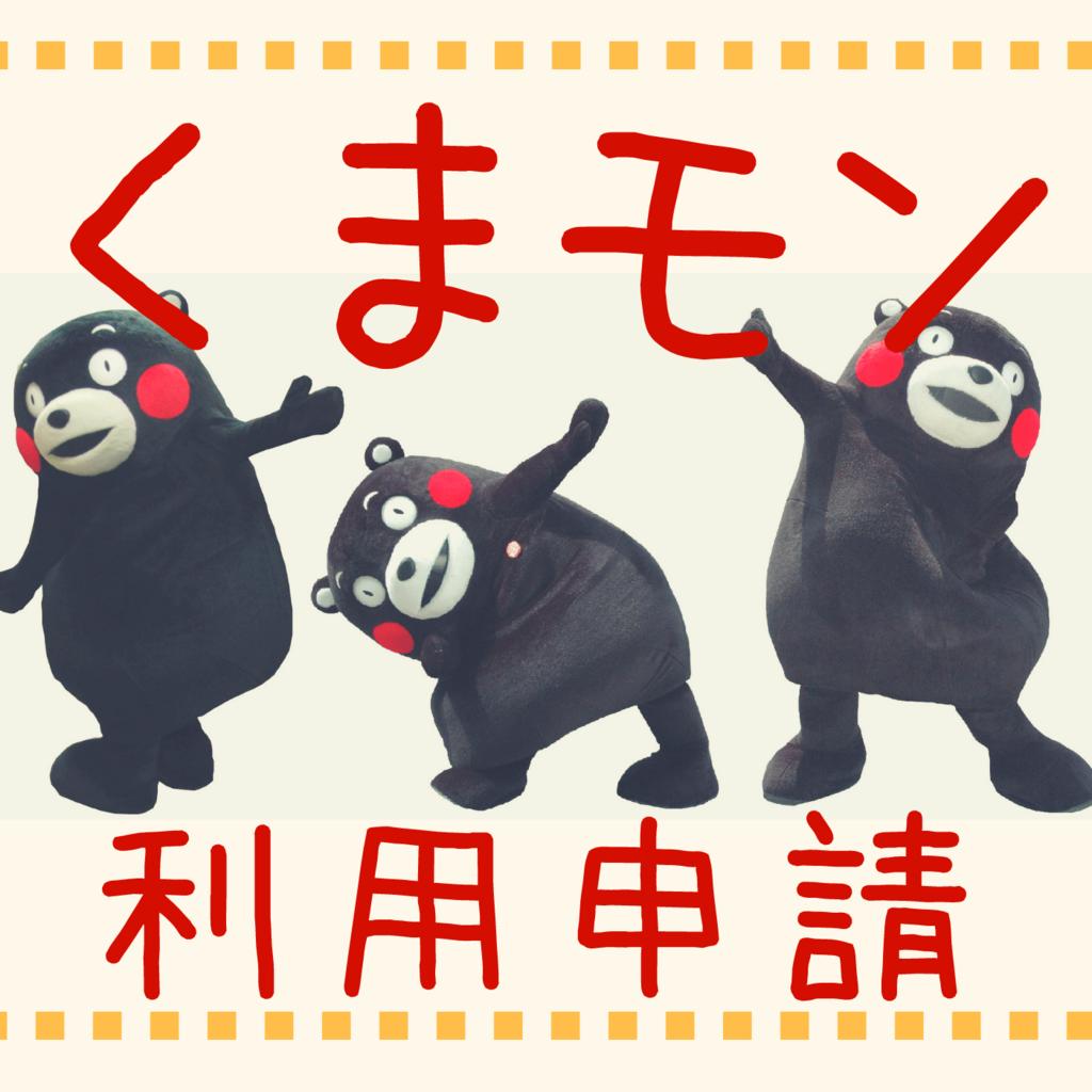 f:id:miyakonbuta:20190109212647p:plain