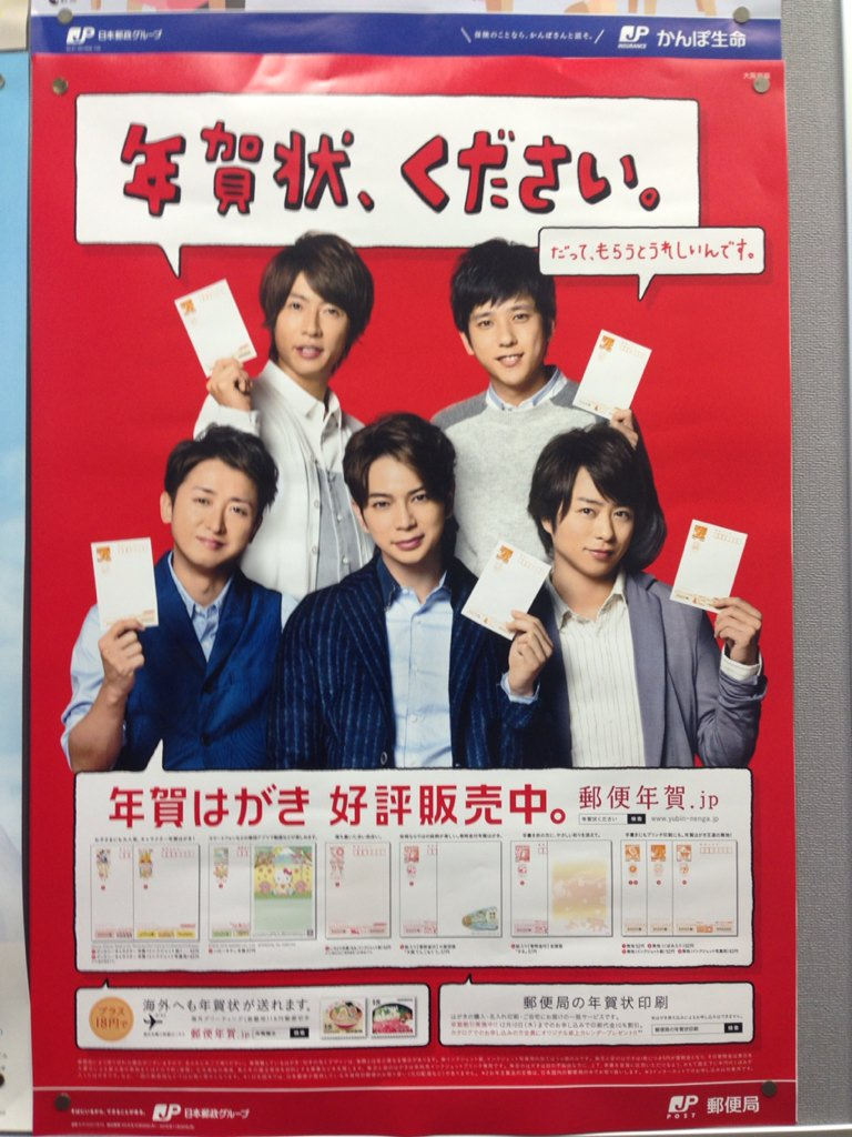f:id:miyakonbuta:20190112152246j:plain