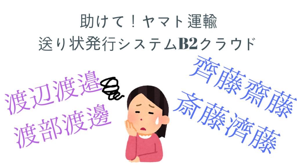 f:id:miyakonbuta:20190119181914p:plain