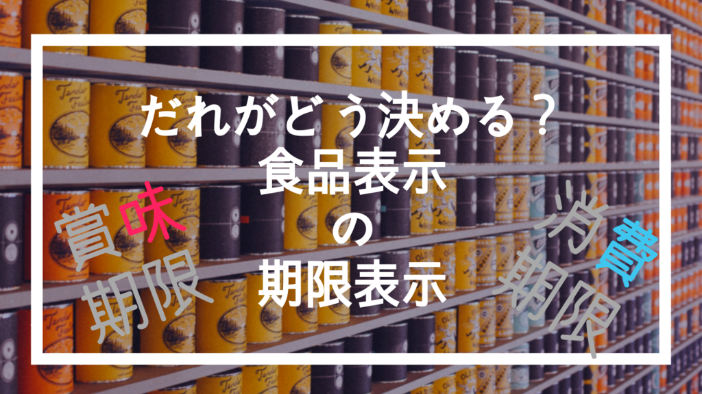 f:id:miyakonbuta:20190121210202p:plain