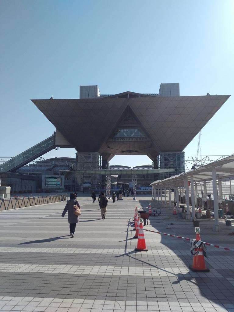 f:id:miyakonbuta:20190123221225j:plain