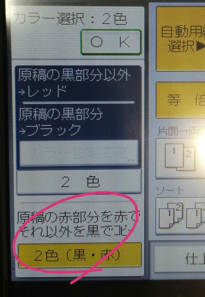 f:id:miyakonbuta:20190131174428j:plain