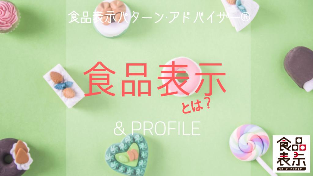 f:id:miyakonbuta:20190203135338p:plain