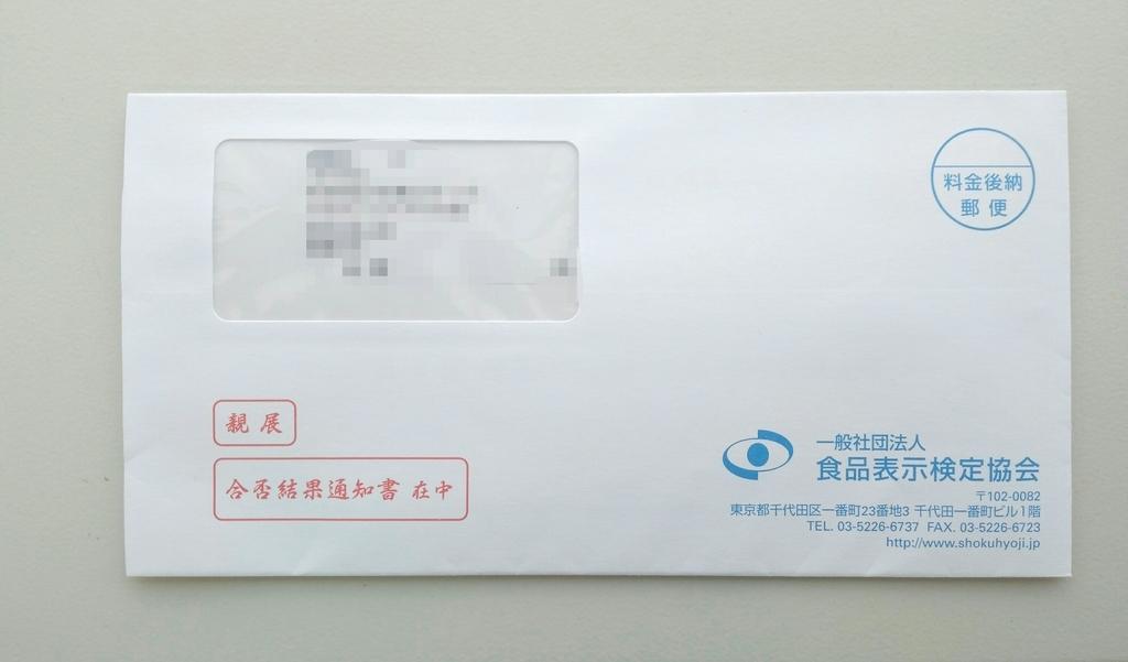 f:id:miyakonbuta:20190203234403j:plain