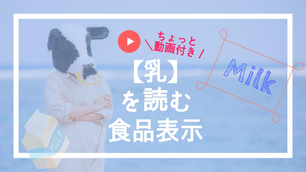 f:id:miyakonbuta:20190206142909p:plain